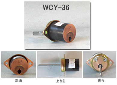 WCY-36